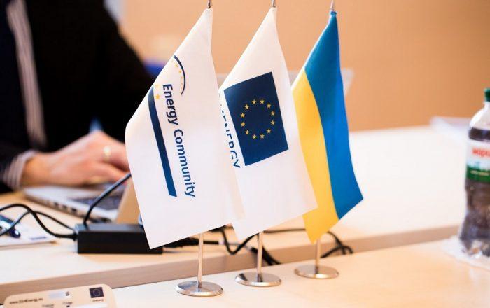 EnergyCommunity-Ukraine_s