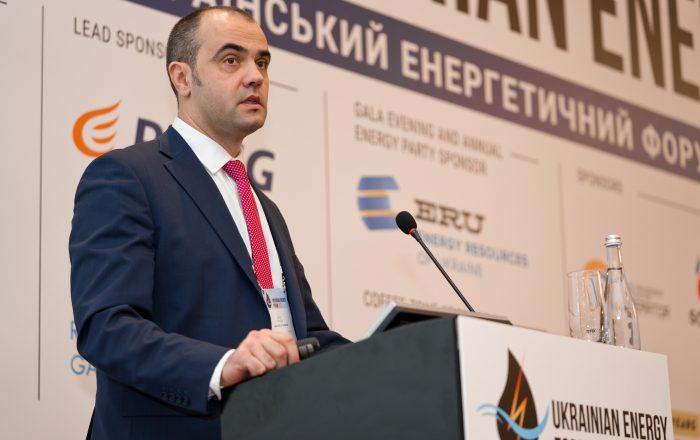 Ukraine Energy forum 2020 day1_03619