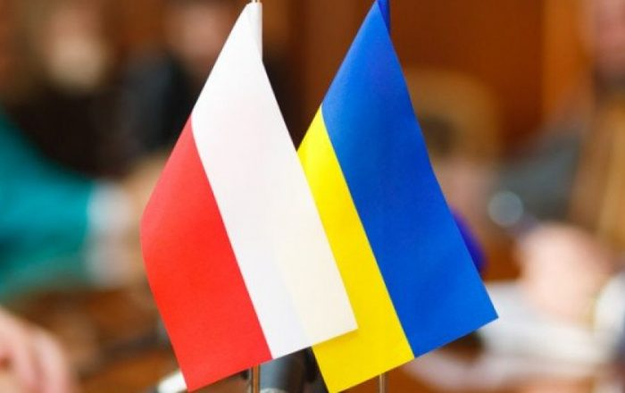 Polan-Ukraine