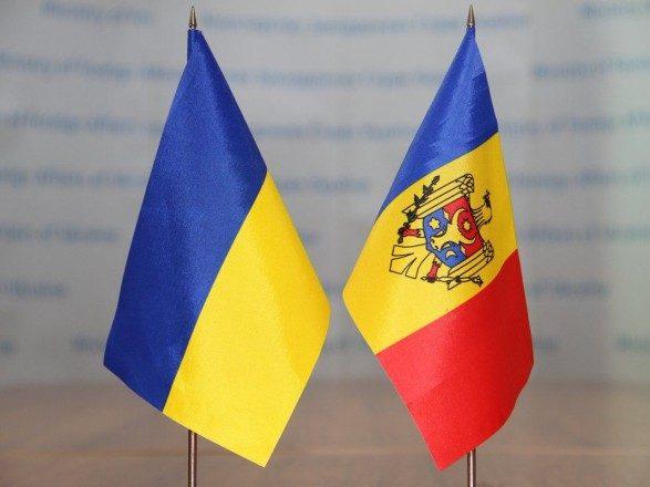 Україна - Румунія