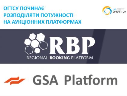 RBP-GSA-Logografica