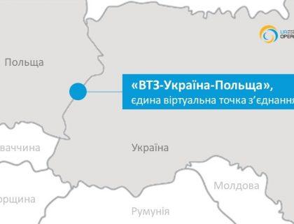 UA-PL-2020-06-04_ua_