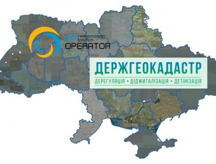 Кадастрова карта (2)