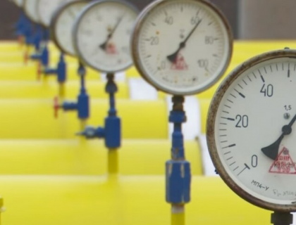 gas infostructure