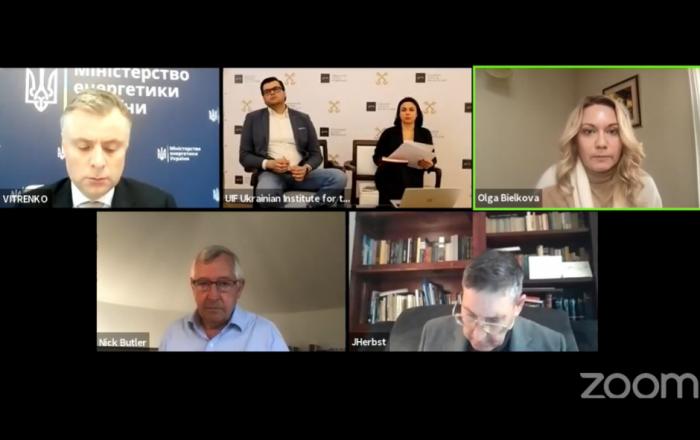 Онлайн-дискусія «Майбутнє газу в епоху декарбонізації»