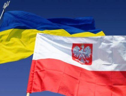 polshcha_ukraina