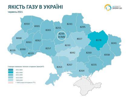 Карта якості газу 2021-06