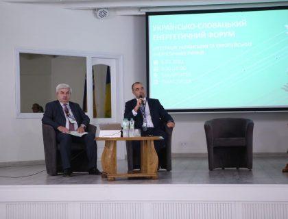Україно-словацький форум