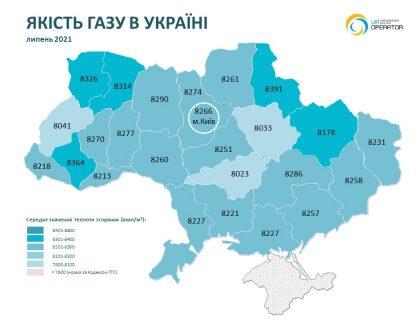 Карта якості газу 2021-07